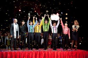 Festival Internacional de Circo Ciudad de Figueres